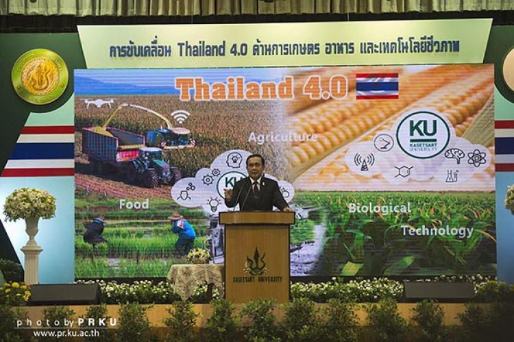 นายกรัฐมนตรี กล่าวปาฐกถาพิเศษเรื่อง การขับเคลื่อน Thailand 4.0